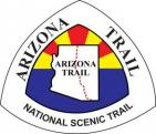 ARIZONA TRAIL ASSOCIATION - charity reviews, charity ratings, best charities, best nonprofits, search nonprofits