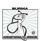 BURMA HUMANITARIAN MISSION - charity reviews, charity ratings, best charities, best nonprofits, search nonprofits