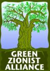 Green Zionist Alliance - charity reviews, charity ratings, best charities, best nonprofits, search nonprofits