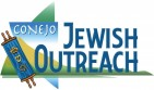 Conejo Jewish Outreach - charity reviews, charity ratings, best charities, best nonprofits, search nonprofits