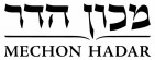 Mechon Hadar - charity reviews, charity ratings, best charities, best nonprofits, search nonprofits