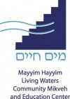 Mayyim Hayyim Living Waters Community Mikveh and Education - charity reviews, charity ratings, best charities, best nonprofits, search nonprofits
