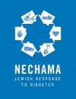 NECHAMA - Jewish Response to Disaster - charity reviews, charity ratings, best charities, best nonprofits, search nonprofits