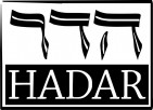 Kehilat Hadar - charity reviews, charity ratings, best charities, best nonprofits, search nonprofits
