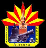 Arizona Russian Center - charity reviews, charity ratings, best charities, best nonprofits, search nonprofits