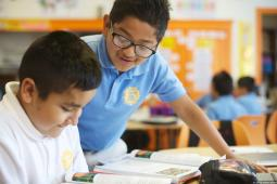 Latest Photo by KIPP LA Schools