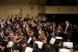 Latest Photo by New Haven Symphony Orchestra