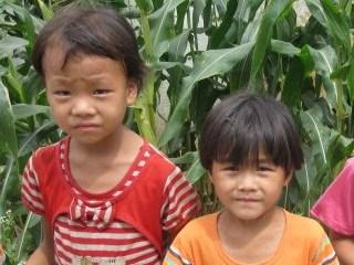 Yao Children in Longfu