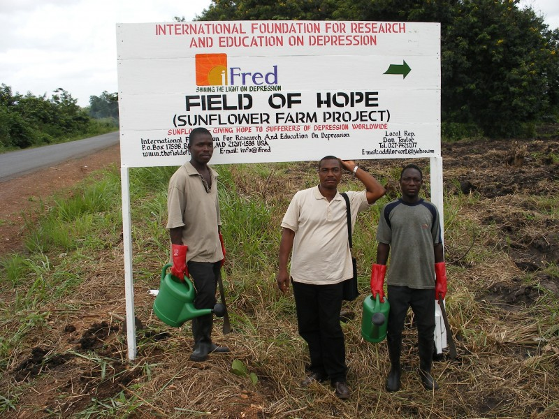 iFred Accra Ghana Field of Hope, pre planting