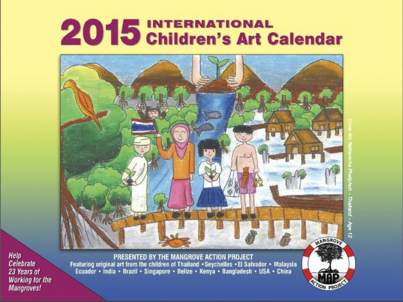 2015 Children's Mangrove Art Calendar
