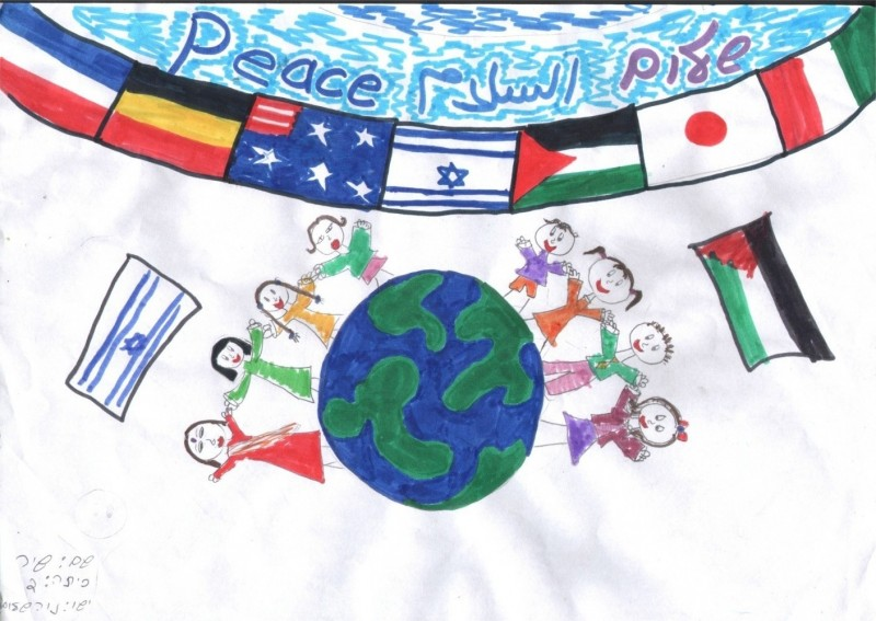 Peace drawing by the children of NSWAS