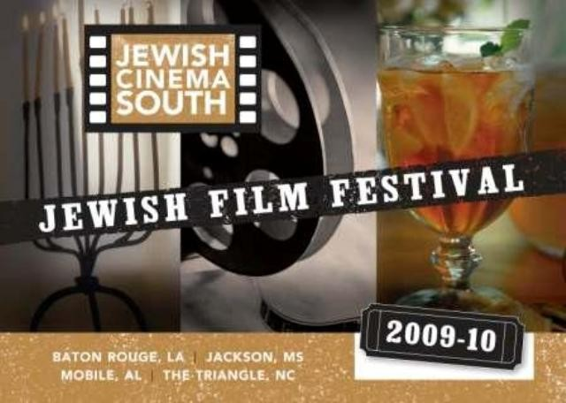 Jewish Cinema South 2009-2010