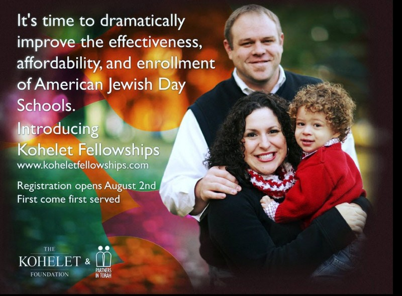 Kohelet Fellowships