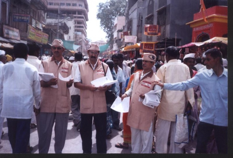 eye donation campaign at pandharpur