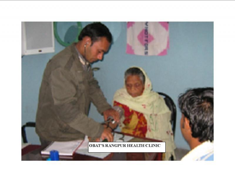 Rangpur health clinic