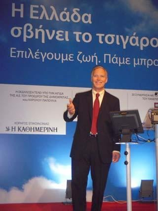 Patrick Reynolds speaks in Athens, Greece at the invitation of the Minister of Health in April, 2009