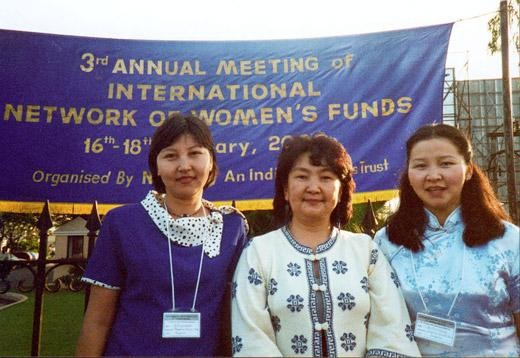 3rd Annual Meeting of International Network of Women's Funds, India