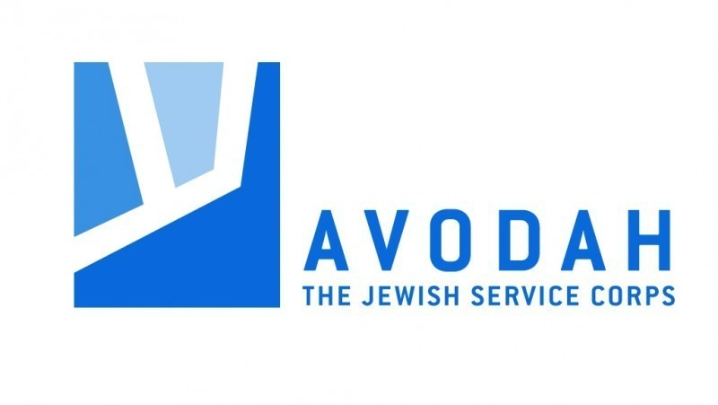 Avodah The Jewish Service Corps Inc