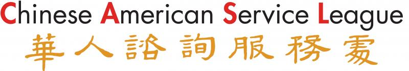 Chinese American Service League Inc Logo