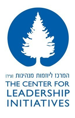 The Center for Leadership Initiatives Logo