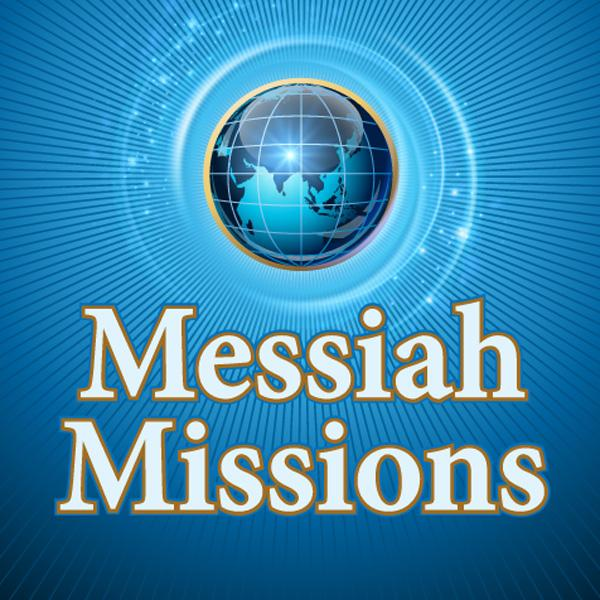 Messiah Missions Logo