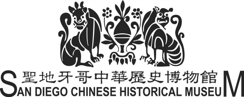 SAN DIEGO CHINESE HISTORICAL SOCIETY AND MUSEUM Logo