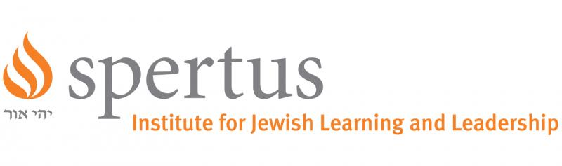 Spertus Institute for Jewish Learning and Leadership Logo