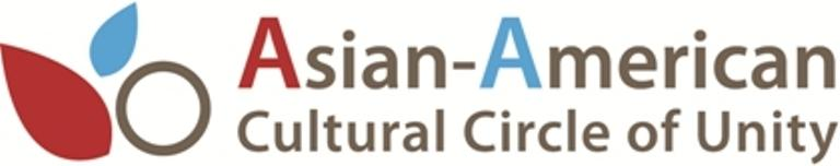 Asian-American Cultural Circle of Unity Logo