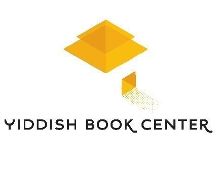 National Yiddish Book Center Logo