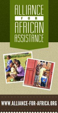 ALLIANCE FOR AFRICAN ASSISTANCE Logo
