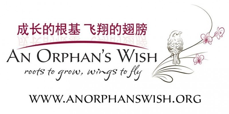 An Orphans Wish Logo