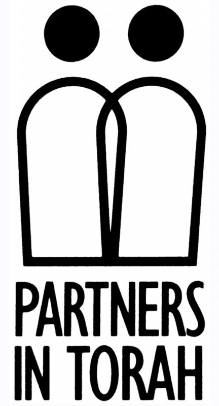 Partners in Torah Logo