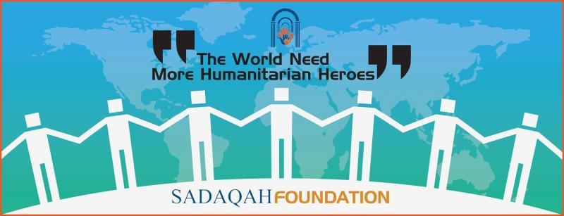 Sadaqah Foundation Logo