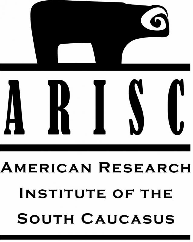 American Research Institute of the South Caucasus Logo