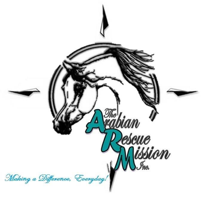 Arabian Rescue Mission Inc Logo
