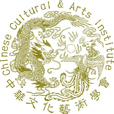Chinese Cultural & Arts Institute Logo