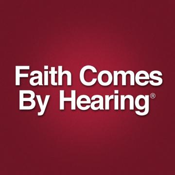 Hosanna Ministries / Faith Comes By Hearing Logo