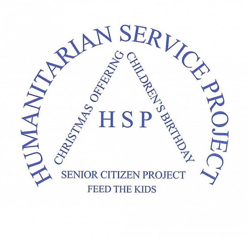 The Humanitarian Service Project Logo