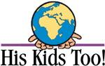 His Kids Too Inc Logo