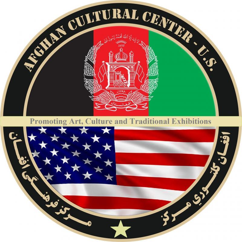 Afghan Cultural Center U.S. Logo