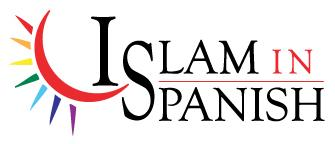ISLAMINSPANISH INC Logo