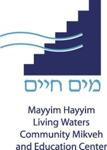 Mayyim Hayyim Living Waters Community Mikveh and Education Logo