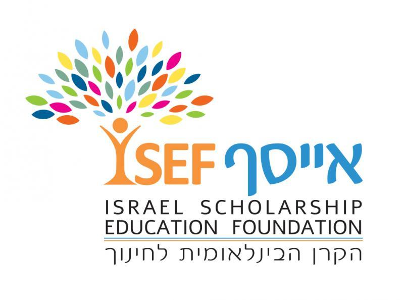 Israel Scholarship Education Foundation Logo