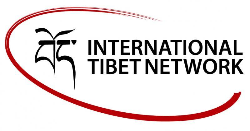 International Tibet Network Logo