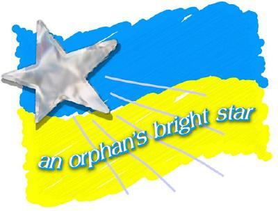 An Orphans Bright Star Inc Logo