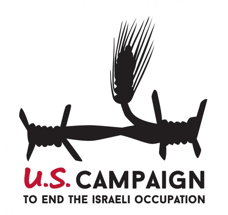 US Campaign to End the Israeli Occupation Logo