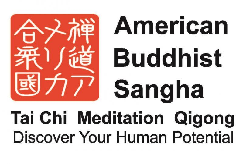 American Buddhist Sangha / Zen Do USA Logo