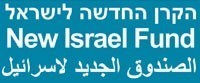 New Israel Fund Logo