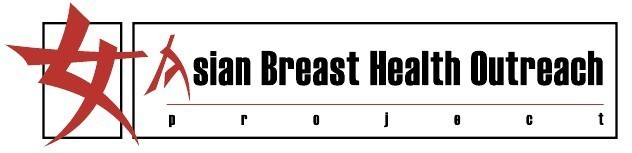 Asian Breast Health Outreach Project Logo