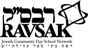 Jewish Community Day School Network Logo